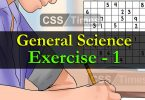 General Science Exercise - 1