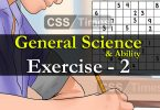 General Science and Ability Exercise