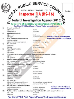 INSPECTOR FIA BS-16, Federal Investigation Agency Paper 2010