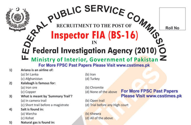 Inspector FIA, BS-16 Paper 2010 (Federal Investigation Agency) | (FIA Past Papers)