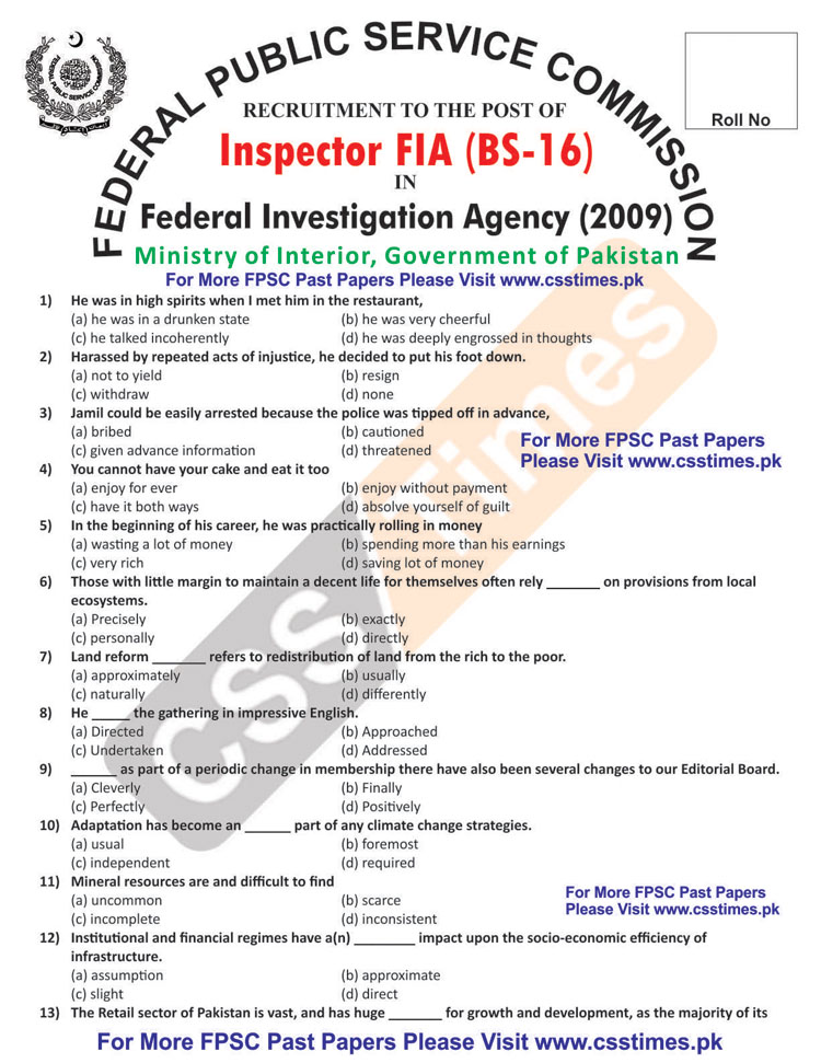 INSPECTOR FIA BS-16, Federal Investigation Agency Paper 2009