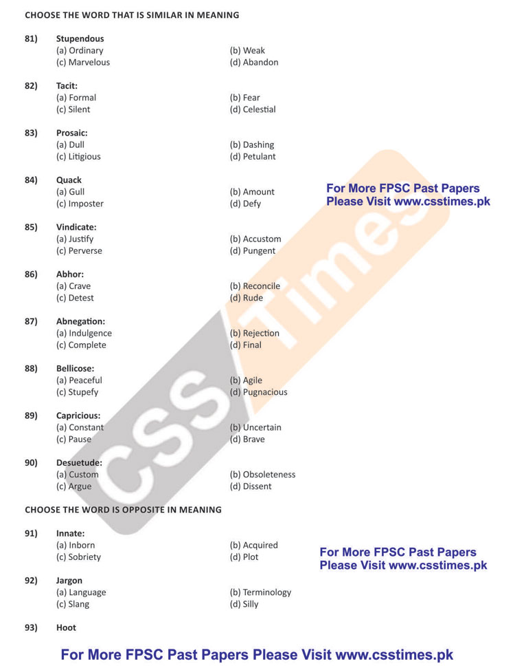 INSPECTOR FIA BS-16, Federal Investigation Agency Paper 2010 (Complete)