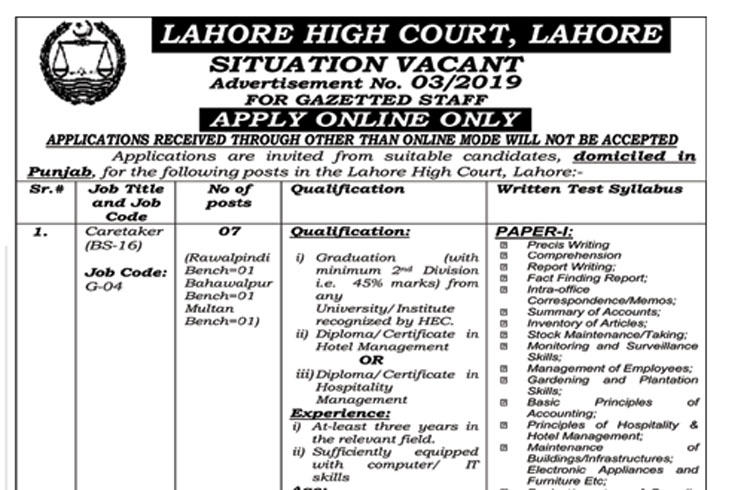 Lahore High Court Jobs, Jobs in Lahore High Court