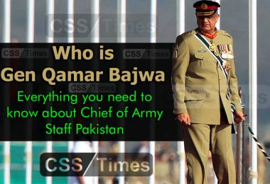 Who is General Qamar Javed Bajwa