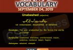 Daily Dawn Vocabulary with Urdu Meaning 04 September 2019
