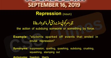 Daily Dawn Vocabulary with Urdu Meaning 16 September 2019