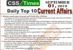 Day by Day Current Affairs (September 01, 2019) | MCQs for CSS, PMS