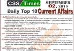 Day by Day Current Affairs (September 02, 2019) | MCQs for CSS, PMS