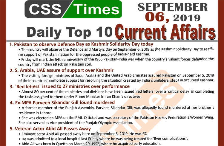 Day by Day Current Affairs (September 06, 2019)MCQs for CSS, PMS