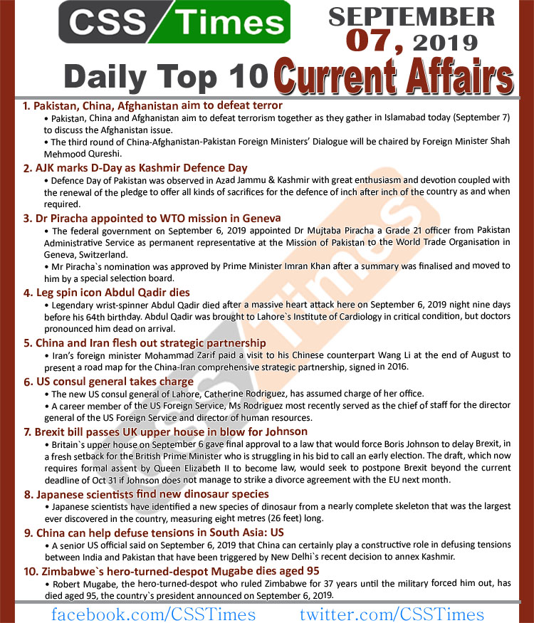 Day by Day Current Affairs (September 07, 2019) | MCQs for CSS, PMS