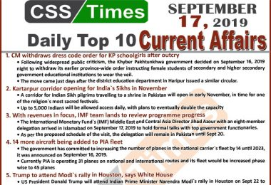 Day by Day Current Affairs (September 17, 2019) | MCQs for CSS, PMS