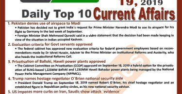 Day by Day Current Affairs (September 19, 2019) | MCQs for CSS, PMS