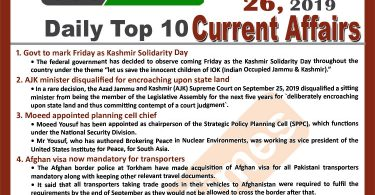 Day by Day Current Affairs (September 26, 2019) | MCQs for CSS, PMS