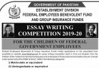 ESSAY WRITING COMPETITION 2019-20