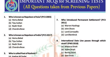 100 MCQS for SPSC Screening Test - 1 copy