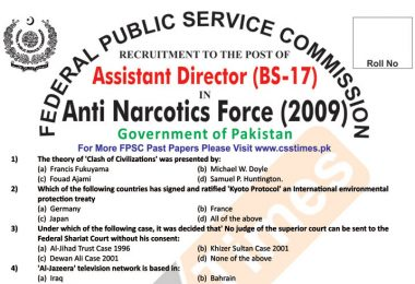 Assistant Director Anti Narcotics Force (ANF), BS-17 Paper 2009 (FPSC Past Papers)