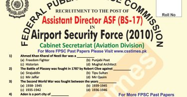 Assistant Assistant Director ASF BS-17 Paper 2010 | FPSC Past Papers Solved