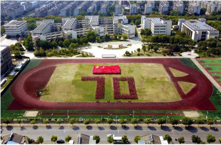 China's 70 Years of Progress | China's 70th anniversary