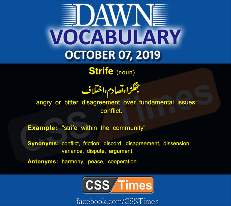 Daily Dawn Vocabulary with Urdu Meaning 07 October 2019