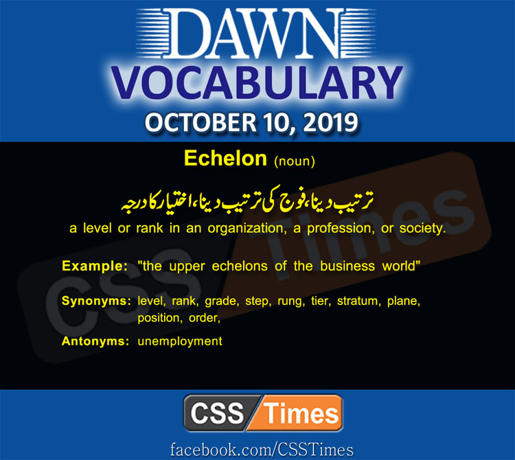 Daily Dawn Vocabulary with Urdu Meaning 10 October 2019