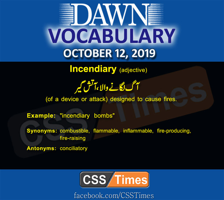 Daily Dawn Vocabulary with Urdu Meaning 12 October 2019