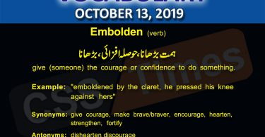 Daily Dawn Vocabulary with Urdu Meaning 13 October 2019