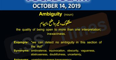Daily Dawn Vocabulary with Urdu Meaning 14 October 2019