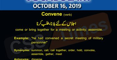 Daily Dawn Vocabulary with Urdu Meaning 16 October 2019