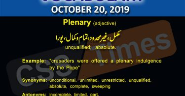 Daily Dawn Vocabulary with Urdu Meaning 20 October 2019