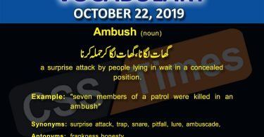 Daily Dawn Vocabulary with Urdu Meaning 22 October 2019