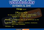 Daily Dawn Vocabulary with Urdu Meaning 23 October 2019