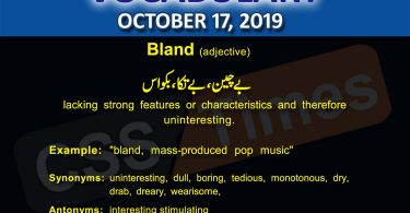 Daily Dawn Vocabulary with Urdu Meaning 17 October 2019