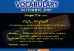 Daily Dawn Vocabulary with Urdu Meaning 18 October 2019