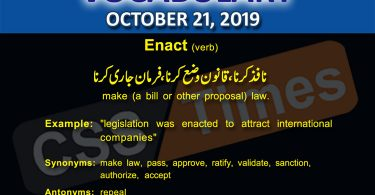 Daily Dawn Vocabulary with Urdu Meaning 21 October 2019