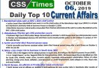 Day by Day Current Affairs (October 06 2019) | MCQs for CSS, PMS