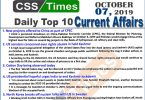 Day by Day Current Affairs (October 07 2019) | MCQs for CSS, PMS