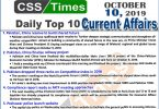 Day by Day Current Affairs (October 10 2019) | MCQs for CSS, PMS