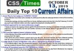 Day by Day Current Affairs (October 13 2019) | MCQs for CSS, PMS