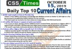 Day by Day Current Affairs (October 15 2019) | MCQs for CSS, PMS