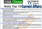Day by Day Current Affairs (October 17 2019) | MCQs for CSS, PMS