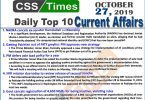Day by Day Current Affairs (October 27 2019) | MCQs for CSS, PMS