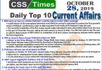 Day by Day Current Affairs (October 28 2019) | MCQs for CSS, PMS