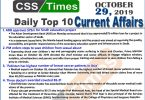 Day by Day Current Affairs (October 29 2019) | MCQs for CSS, PMS