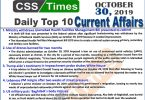 Day by Day Current Affairs (October 30 2019) | MCQs for CSS, PMS