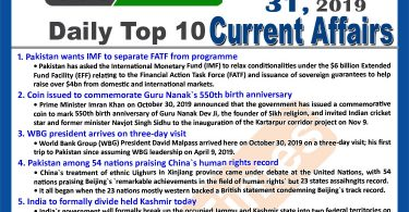 Day by Day Current Affairs (October 31 2019) | MCQs for CSS, PMS