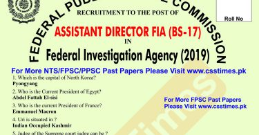 FPSC Assistant Director FIA Paper (held on 22nd Oct 2019) Batch 1
