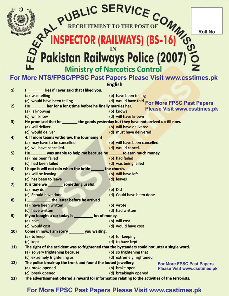 INSPECTORS Railways Past Paper 2007