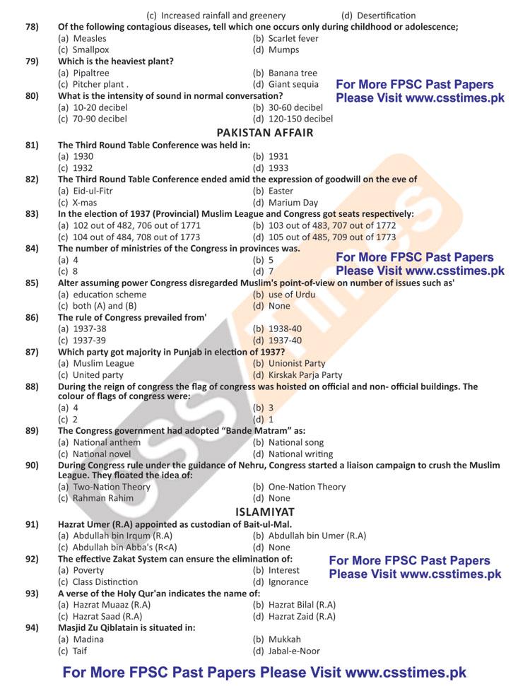INSPECTORS Railways Past Paper 2010