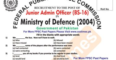 Junior Admin Officer (MoD) Ministry of Defence Paper 2004 - Page-1 copy