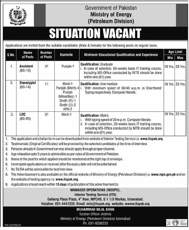 Situations Vacant in Ministry of Energy (Petroleum Division) Govt of Pakistan